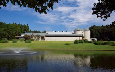 Musée Kawamura Memorial DIC