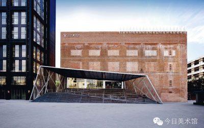 Musée d'art d'aujourd'hui
