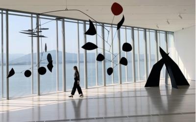 Fondation Alexander Calder