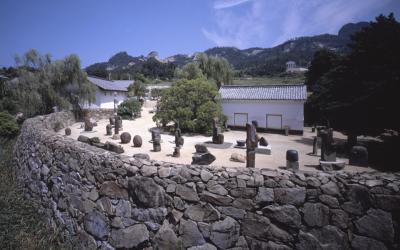 Musée du jardin de Noguchi au Japon