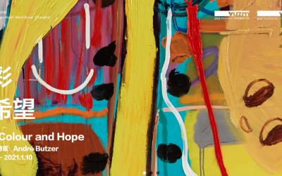 """Yuz Museum: André Butzer """"Light, Colour and Hope"""""""
